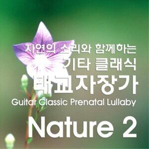 Prenatal Lullaby 태교자장가 歌手頭像