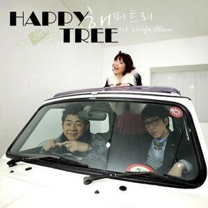 Happy Tree 해피트리 歌手頭像