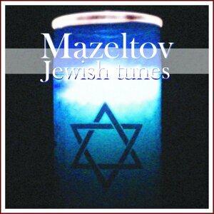 Mazeltov Jewish Tunes 歌手頭像