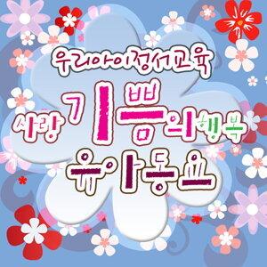 KIM Gyeongha 김경하 歌手頭像