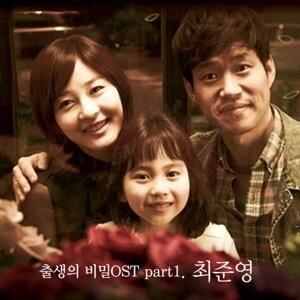 CHOI Junyoung 최준영 歌手頭像
