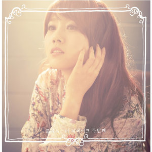 Lee Su Yeong(이수영) 歌手頭像