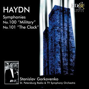 Saint Petersburg Radio and TV Symphony Orchestra, Stanislav Gorkovenko 歌手頭像