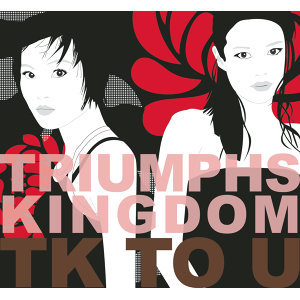 Triumphs Kingdom