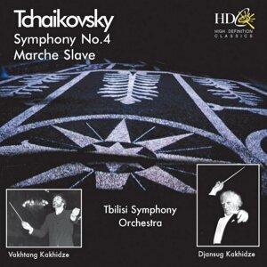 Tbilisi Symphony Orchestra, Djansug Kakhidze, Vakhtang Kakhidze