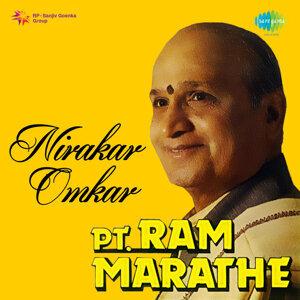 Manik Varma, Pandit Ram Marathe 歌手頭像