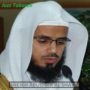 Sheikh Abubakr Al Shatri 歌手頭像