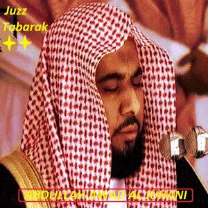 Abdullah Awad Al Juhani 歌手頭像