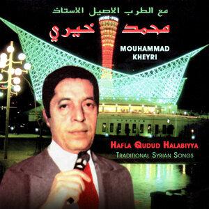 Mouhammad Kheyri 歌手頭像