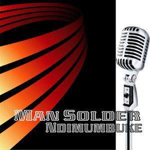 Man Solder 歌手頭像