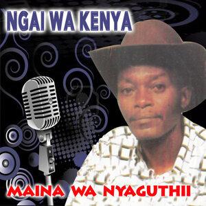 Maina Wa Nyaguthii 歌手頭像