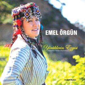 Emel Örgün 歌手頭像