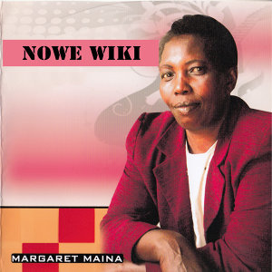 Margaret Maina 歌手頭像