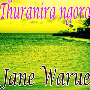 Jane Warue 歌手頭像