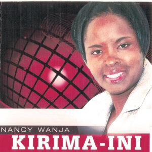 Nancy Wanja 歌手頭像
