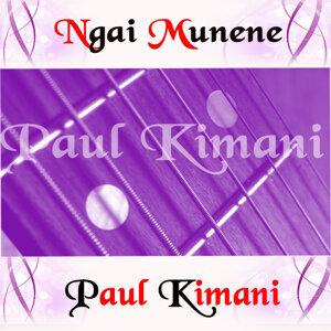 Paul Kimani 歌手頭像