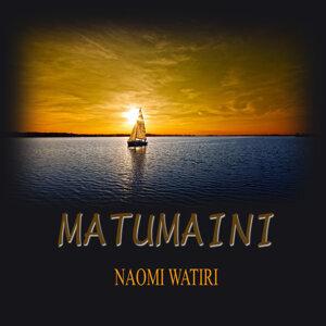 Naomi Watiri 歌手頭像