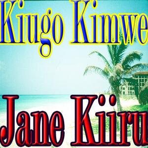 Jane Kiiru 歌手頭像