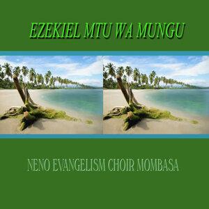 Neno Evangelism Choir Mombasa 歌手頭像
