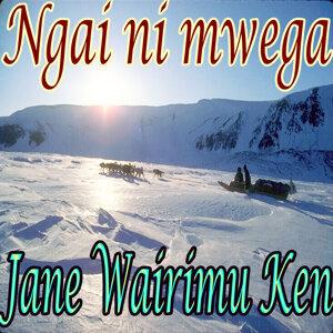 Jane Wairimu Ken 歌手頭像