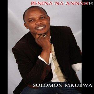 Solomon Mkubwa 歌手頭像