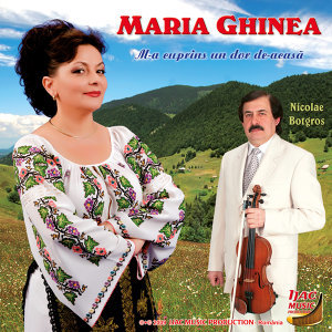 Maria Ghinea 歌手頭像