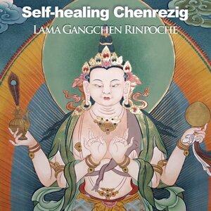 United Peace Voices, Lama Gangchen Rinpoche 歌手頭像