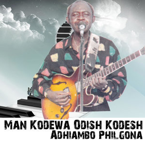 Man Kodewa Odish Kodesh 歌手頭像
