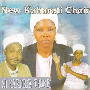 New Kaharati Choir 歌手頭像