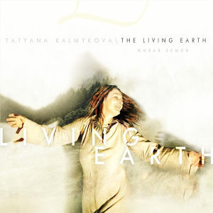 The Living Earth 歌手頭像