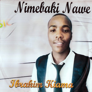 Ibrahim Kiama 歌手頭像