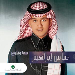 Abass Ibrahim 歌手頭像