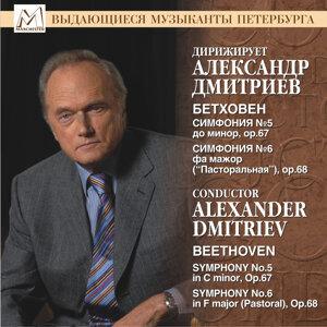Aleksandr Dmitriev 歌手頭像