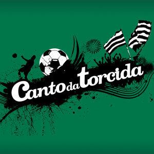 Coro Torcida do Palmeiras 歌手頭像