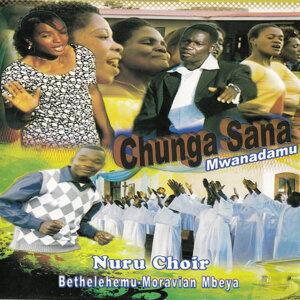 Nuru Choir Bethelehemu Moravian Mbeya 歌手頭像