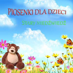Dzieciecy Zespól Kruszynki 歌手頭像