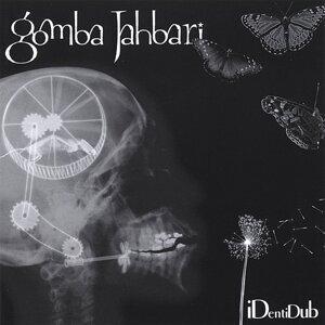 Gomba Jahbari