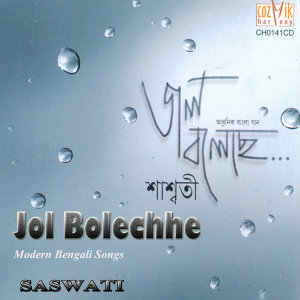 Saswati 歌手頭像