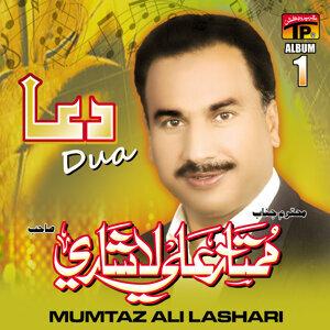 Mumtaz Ali Lashari 歌手頭像