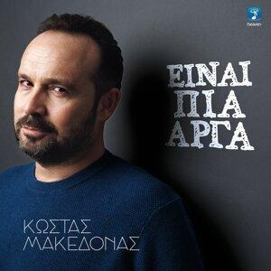 Kostas Makedonas 歌手頭像