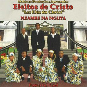 Eleitos de Cristo 歌手頭像