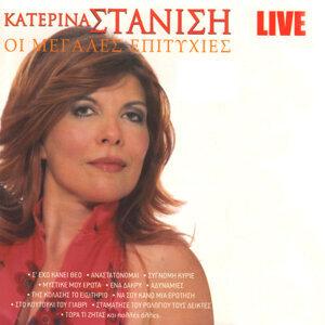 Katerina Stanisi 歌手頭像