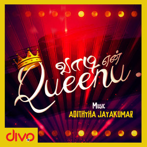 Adithyha Jayakumar 歌手頭像