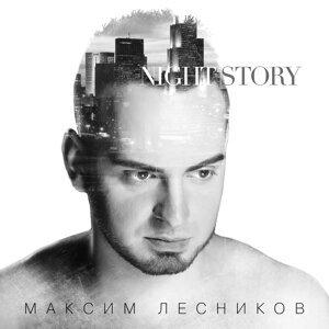 Максим Лесников 歌手頭像
