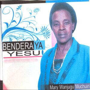 Mary Wanjugu Muchiri 歌手頭像