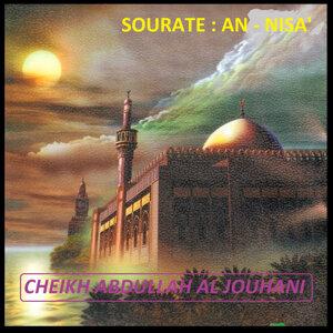 Cheikh Abdullah Al Jouhani 歌手頭像