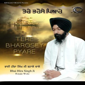 Bhai Hira Singh Ji Batale Wale 歌手頭像