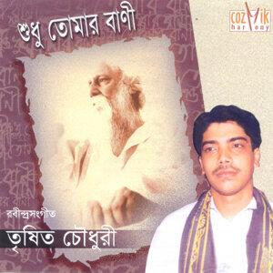 Trishit Chowdhury 歌手頭像