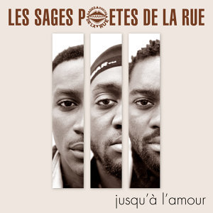 Les Sages Poetes de la Rue アーティスト写真