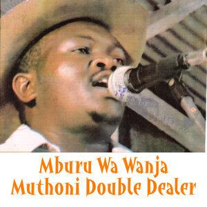 Mburu Wa Wanja 歌手頭像